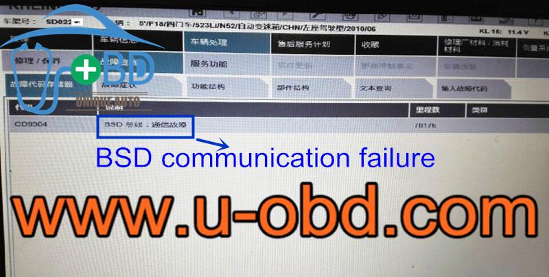 BMW F18 N52 Engine MSV90 BSD failure