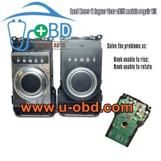 JLR gear selector module repair kit