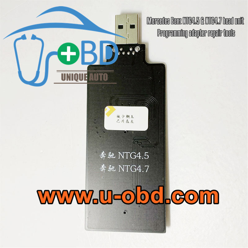 Mercedes Benz NTG4.5 NTG4.7 Head unit repair tools programming adapter