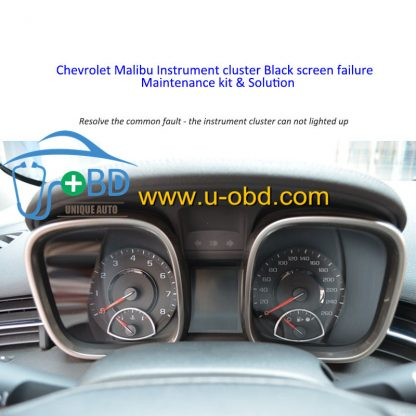 GM Chevrolet Malibu instrument cluster black screen repair kit maintenance solution